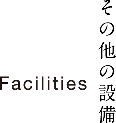 Title  facilities