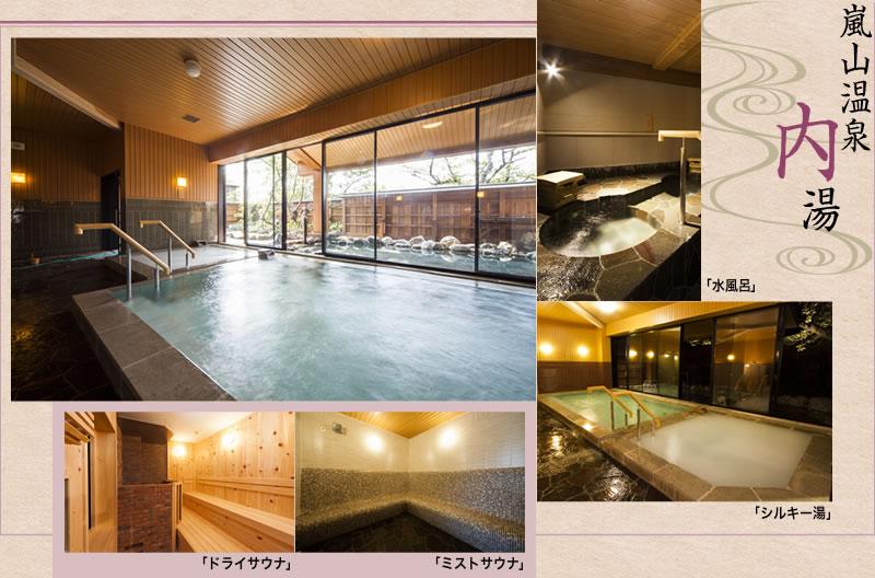 風風の湯 浴室の風景 ~ 風風の湯公式ページより http://www.hotespa.net/spa/fufu/spa.html